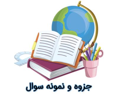 online learning3 riazigram صفحه اصلی